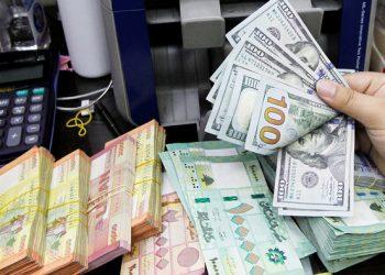 سعر صرف الدولار واليورو