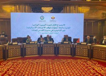 الأردن ينتخب لرئاسة جهود اللجنة العربية لوقف العدوان الإسرائيلي