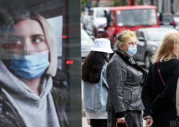في أوكرانيا ، انخفض العدد اليومي للمرضى الجدد المصابين بفيروس كورونا بشكل كبير ، حيث بلغ عدد الوفيات 16 حالة