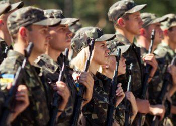مشروع قانون جديد بشأن المساواة بين الجنسين في الجيش