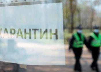 """وزارة الصحة: جميع مناطق أوكرانيا في المنطقة """"الخضراء"""""""