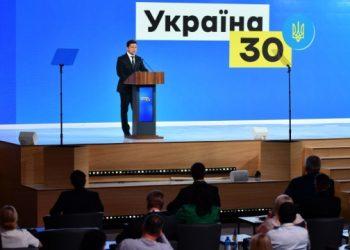 زيلينسكي: يجب أن يحصل النواب الأوكرانيون على الجنسية الأوكرانية فقط