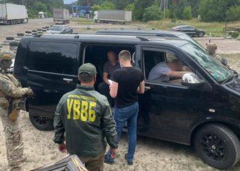 قوات حرس الحدود الأوكرانية تعتقل روسي لمحاولته تقديم رشوة لدخول البلاد