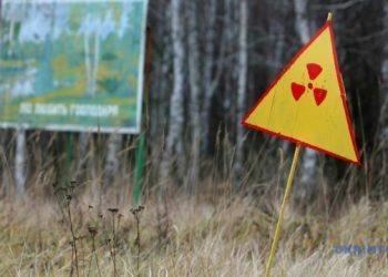 """مٌخطط لجعل منطقة تشيرنوبيل""""مغناطيس سياحي"""""""