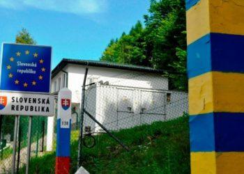 سلوفاكيا ستطبق الحجر الصحي الإلزامي على السياح غير المطعمين في 9 يوليو