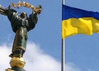 أوكرانيا تقر عطلة عيد الاستقلال