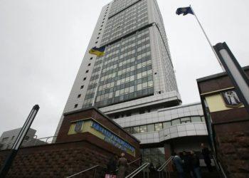 إيقاف محكمة استئناف كييف بسبب وجود لغم