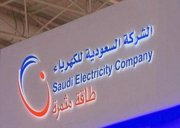 ارتفاع أرباح الشركة السعودية للكهرباء خلال الربع الثاني من العام الحالي