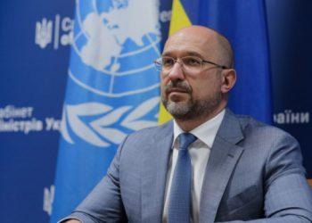 الحكومة تخصص 1.8 مليار هريفنيا لدعم الصادرات الأوكرانية