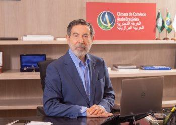 الغرفة التجارية العربية البرازيلية تطلق حاضنة الشركات الناشئة مع الإعلان عن مركز التطور التكنولوجي 4.0