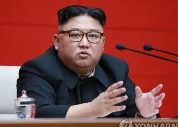 الوكالة الدولية للطاقة الذرية تعتقد أن بيونغ يانغ يمكنها إعادة تشغيل مفاعل نووي