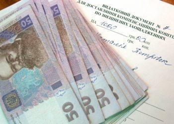 تعويضات مالية للمواطنين عن مساكنهم المدمرة في منطقة لوهانسك