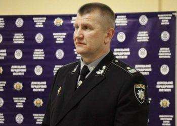تعيين رئيس جديد لشرطة أوديسا الإقليمية