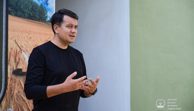 رازومكوف يعلق على الهجوم على بوروشنكو بالخضر