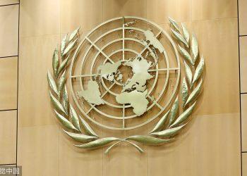 مجلس الأمن يصدر مشروع قرار حول أفغانستان
