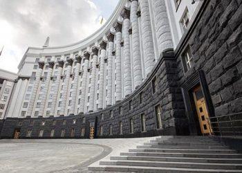 مجلس الوزراء يقر استراتيجية التنمية الاقتصادية لأقاليم دونيتسك ولوهانسك