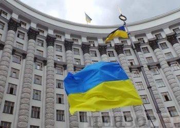 مجلس الوزراء يوافق على انضمام Elektrovazhmash إلى Turboatom