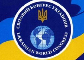 مدارس العالم المتحد تدوعو لندوة عبر الإنترنت حول كيفية مساهمة المغتربين في تطوير المشاريع في أوكرانيا