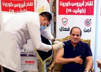 مصر تفرض التطعيم لجميع الموظفين حتى مطلع أكتوبر