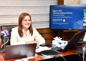 هالة السعيد ، وزيرة التخطيط والتنمية الاقتصادية المصرية