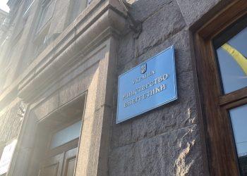 وزارة الطاقة تحول 653 مليون غريفنا من أجل صرف رواتب عمال المناجم.