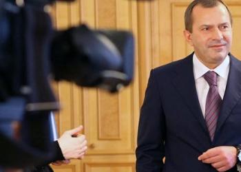 المحكمة رفضت رفع الحجز على ممتلكات الرئيس السابق للإدارة الرئاسية كليوييف