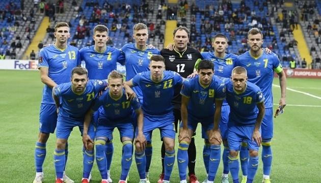 أوكرانيا تحتل المرتبة 27 في تصنيفات الفيفا لشهر سبتمبر