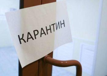 أوكرانيا تدخل قيود الحجر الصحي وقرارات جديدة