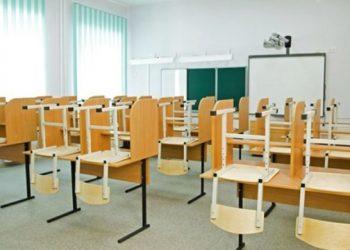 إغلاق 720 مدرسة وروضة أطفال في كييف إذا تم تشديد الحجر الصحي