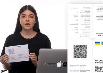 إمكانية الحصول على شهادة COVID إلكترونية في أوكرانيا.
