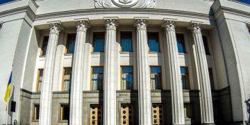 استثمار 2.6 مليار دولار في مشروع الميزانية لتمويل البرلمان الأوكراني