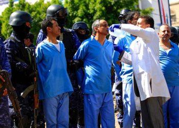 الأمم المتحدة تدين بشدة إعدام الحوثيين لـ 9 مدنيين