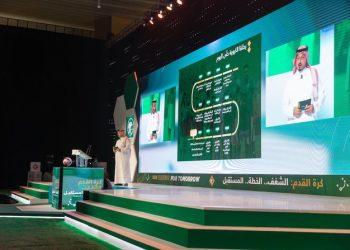الاتحاد السعودي لكرة القدم يطلق دوري السيدات برؤية رياضية جديدة