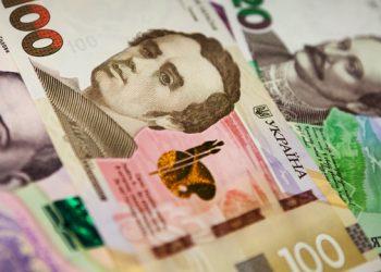 البنك الوطني الأوكراني يضعف سعر الهريفنيا