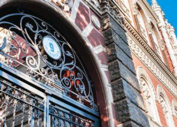 البنك الوطني يتوقع تخفيض معدل الخصم ابتداءً من الربع الثاني من عام 2022