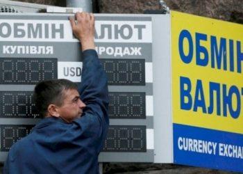 البنك الوطني يحدد سعر الصرف عند 26.64 هريفنيا لكل دولار