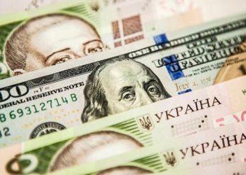 البنك الوطني يحدد سعر الصرف عند 26.67 هريفنيا لكل دولار