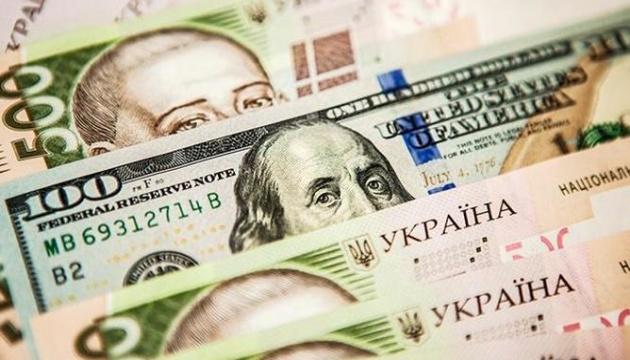 البنك الوطني يضعف سعر الهريفنيا