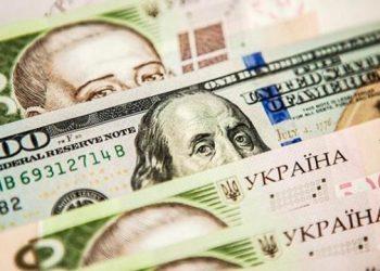 البنك الوطني يضعف سعر صرف الهريفنيا