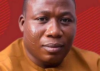 المحكمة نيجيريا تقدم تعويض ليوروبا الانفصالي