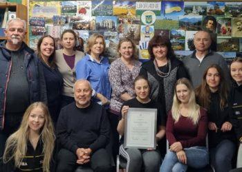 المدرسة الأوكرانية في أستراليا حصلت على جائزة من رئيس الوزراء
