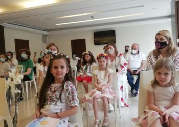 المدرسة الأوكرانية في لبنان تفتح أبوابها