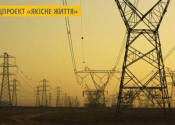 اليابان تطور نظام إمداد بالكهرباء يقلل من انبعاثات الكربون