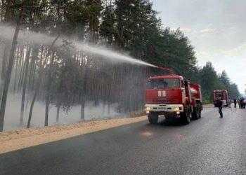 انخفاض عدد الحرائق هذا العام بنسبة 20 ٪