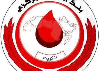 بنك الدم المركزي الكويتي يختار حل نقل الدم من بايولوج آي دي لتعزيز جهود إدارة مكوّنات الدم