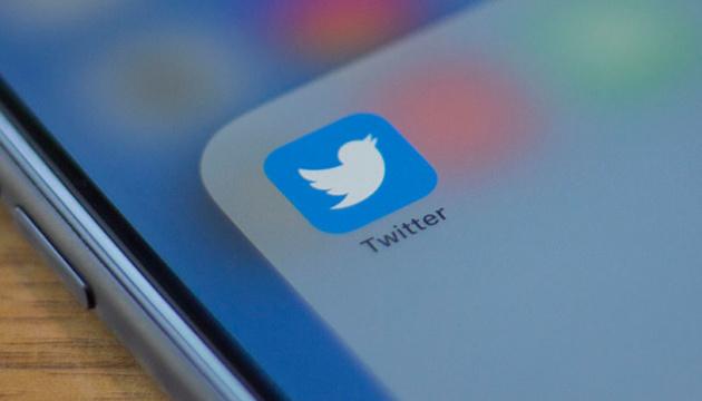 تويتر يقدم ميزة تتيح للمستخدمين جني الأموال