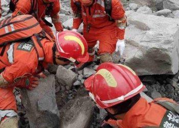 فقد 10 أشخاص بعد انهيار أرضي في جنوب غرب الصين