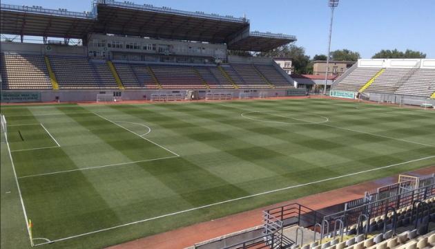 كرة القدم: أماكن وأوقات ألعاب أكتوبر للشباب الأوكراني