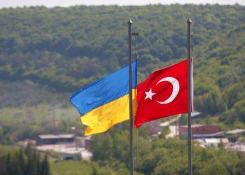 نادي اللغة التركية في الاتحاد الأوكراني في أنقرة