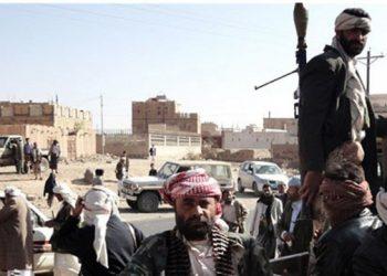 هجوم في وسط اليمن يسفر عن مقتل